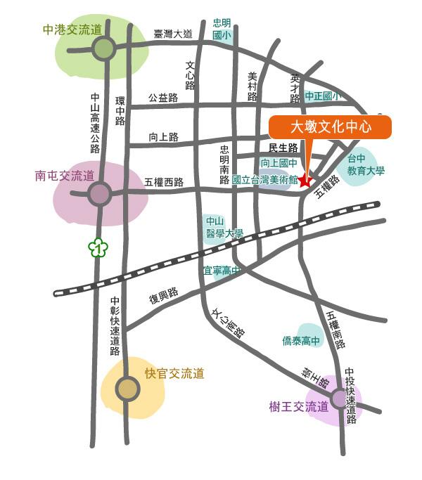 本館交通資訊圖