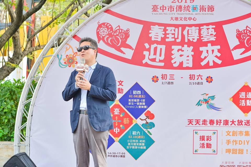 臺中市政府文化局林主任秘書敏棋到場致詞,歡迎現場民眾。