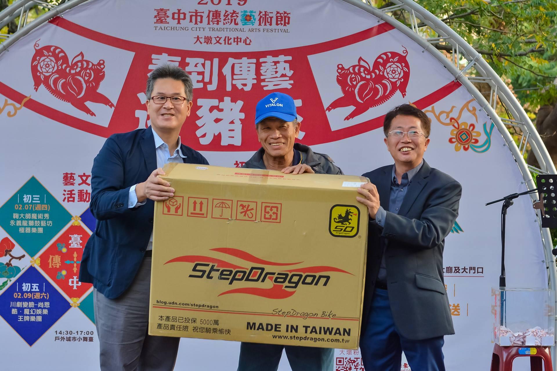 文化局林主任秘書敏棋抽出當日最大獎的腳踏車。