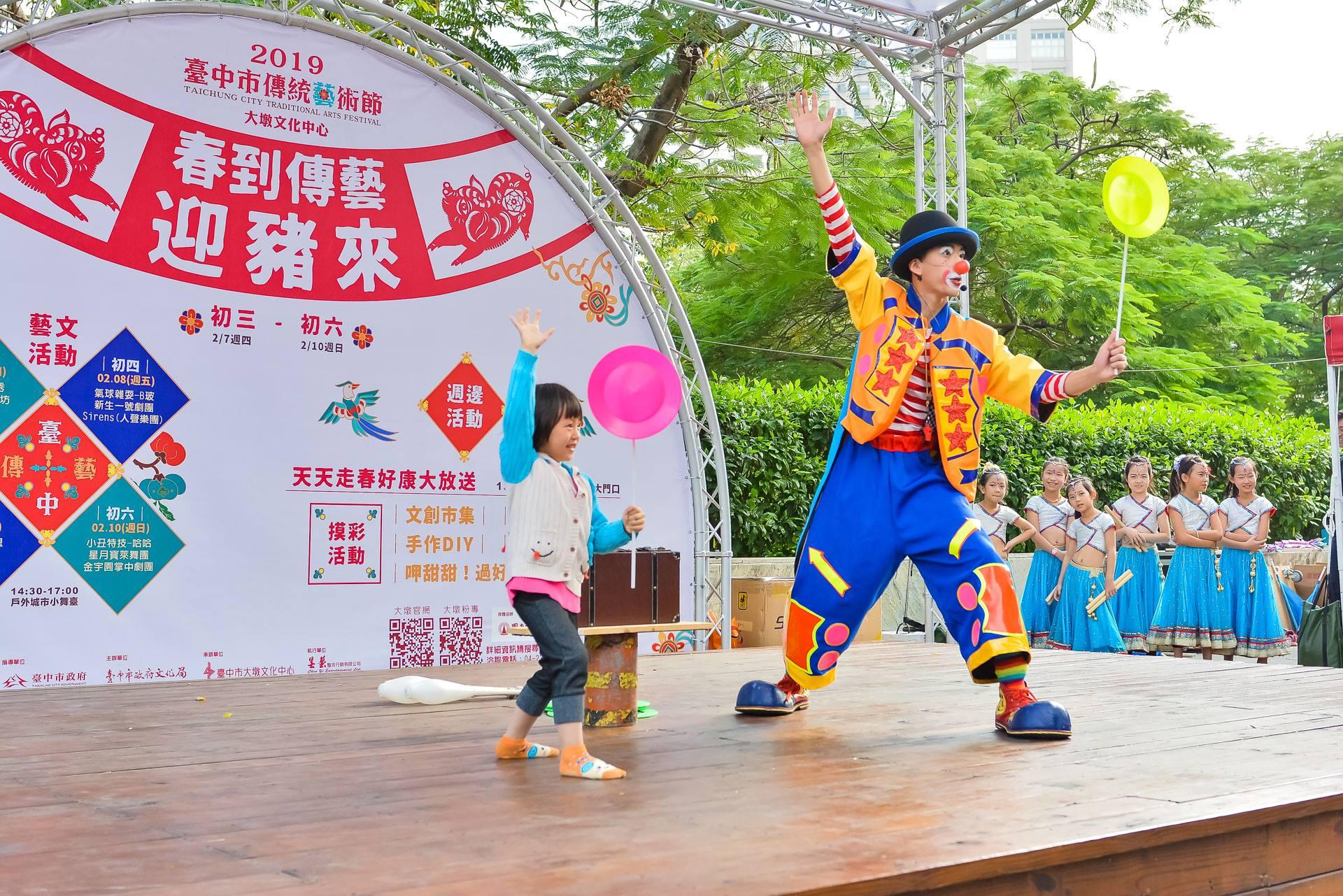 小丑哈哈與現場的小妹妹,在與臺上連袂演出。