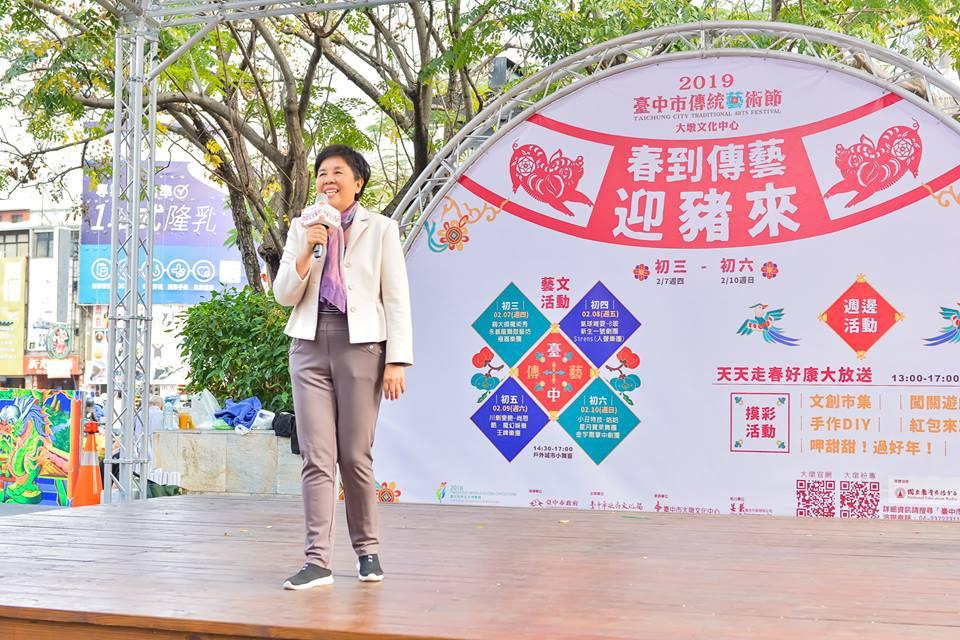 大墩文化中心陳秘書富滿致詞。