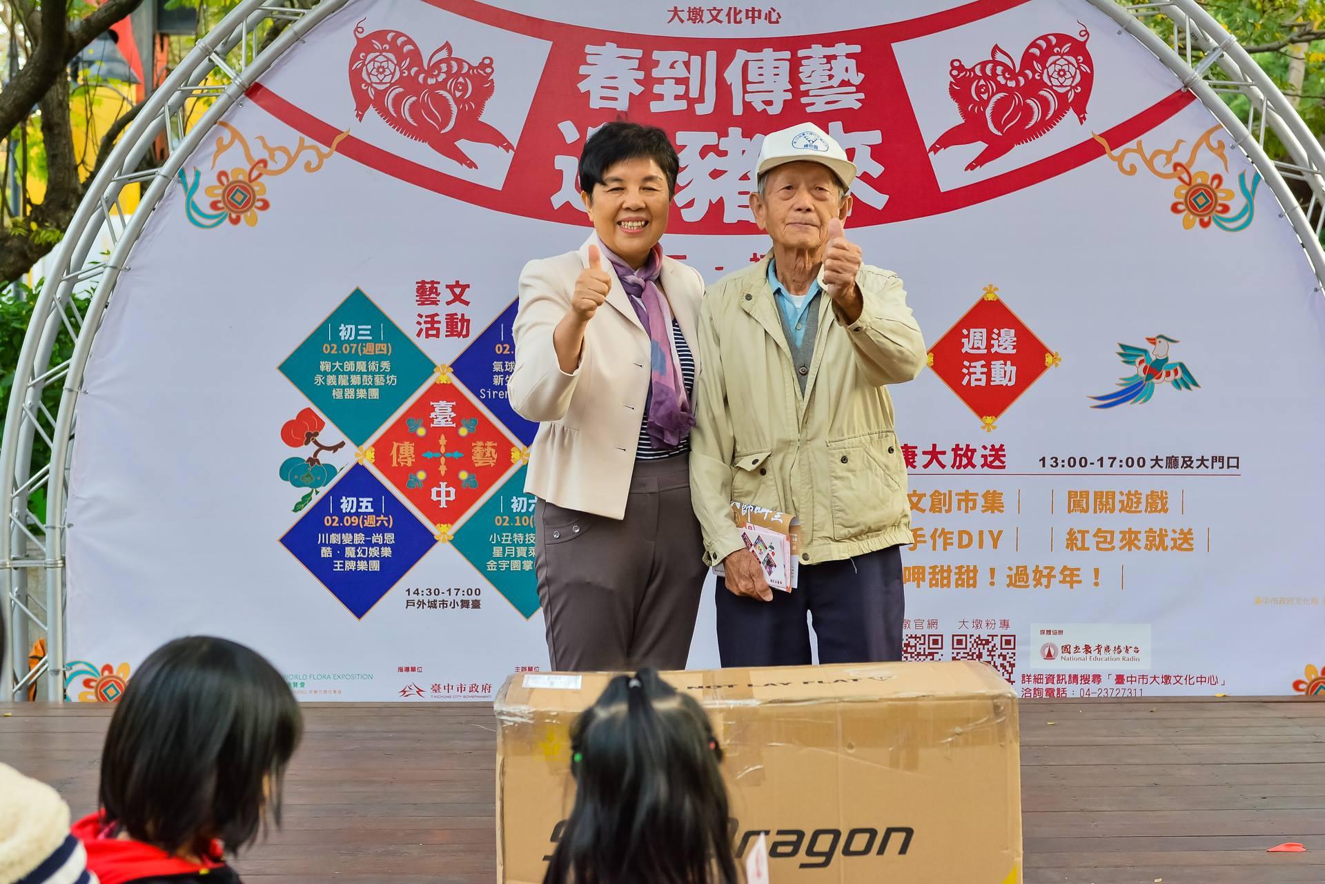 大墩文化中心陳秘書富滿抽出本日最大獎,為2019年的傳統藝術節畫下完美的句點。