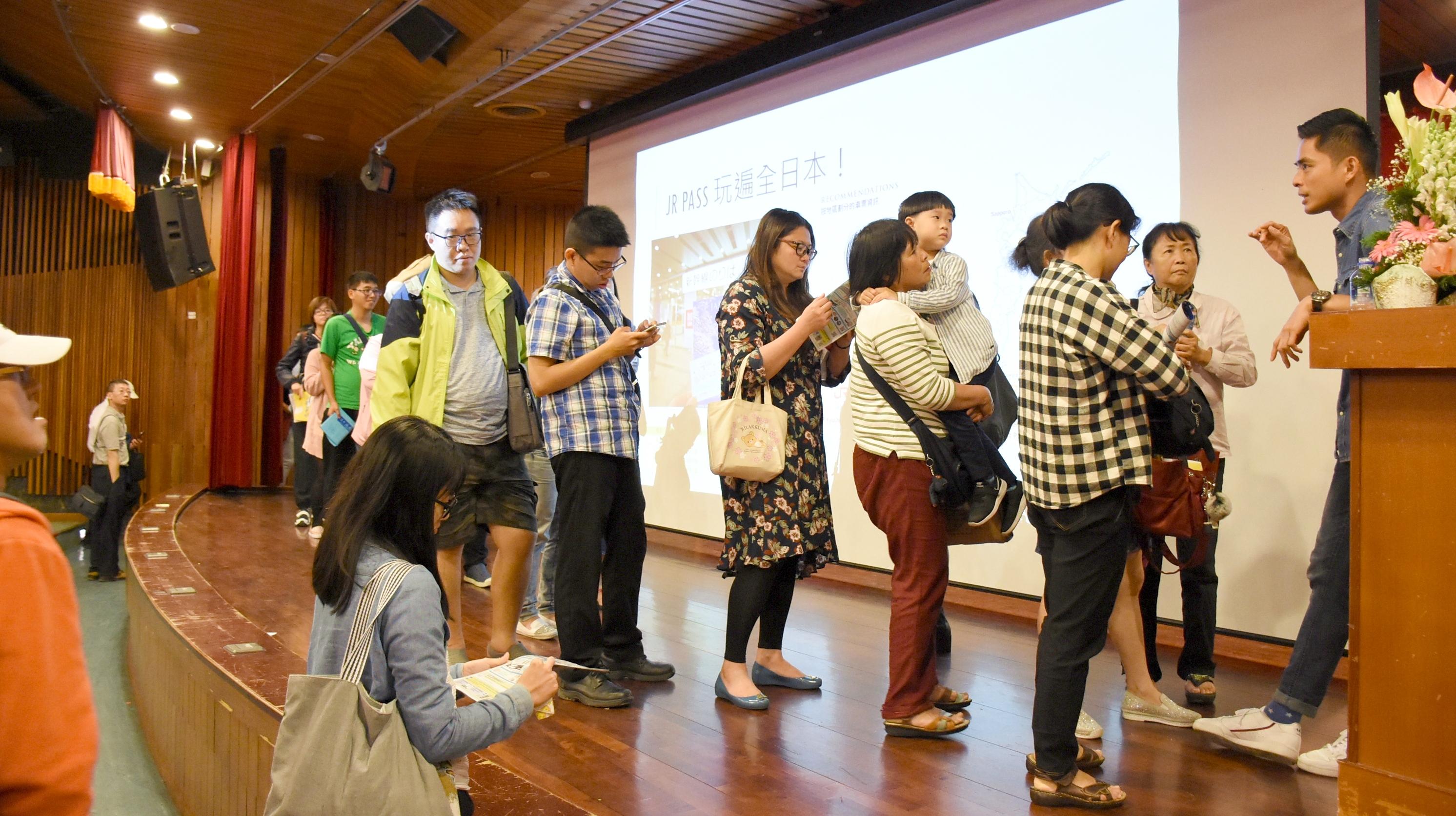 觀眾與演講者互動