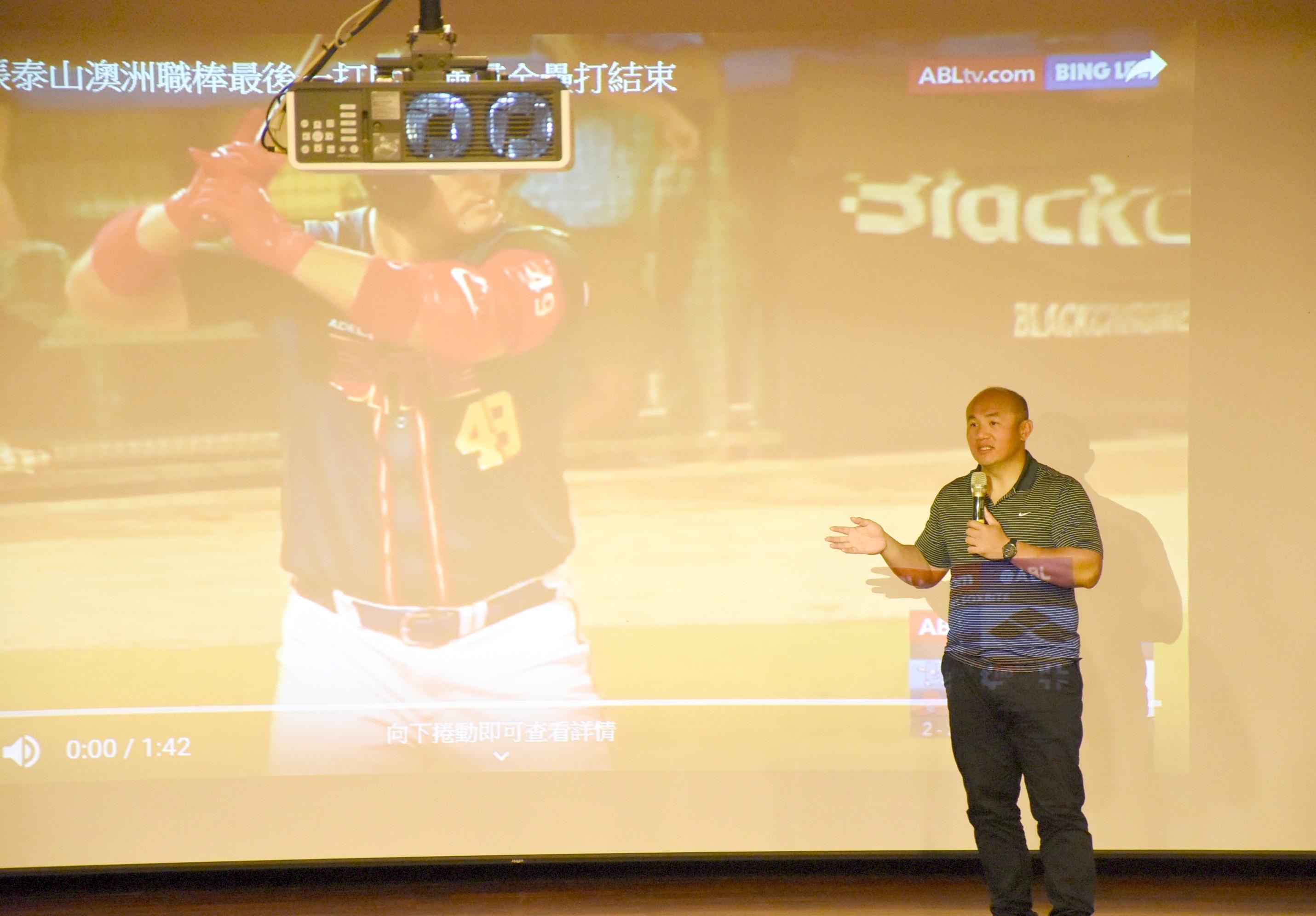 【大墩大師講堂 夏季系列之二】堅持夢想的野球人生2