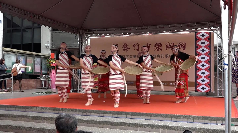 大墩假日藝文廣場―原住民音樂慶典 的推廣活動宣傳圖片