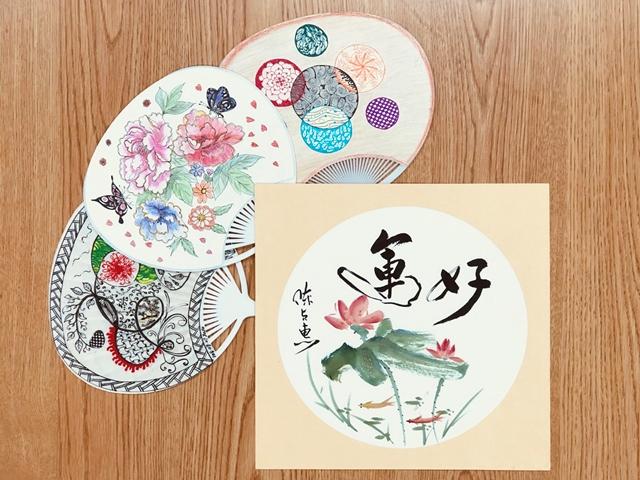 我是長青藝術家-臺中市南區長青學苑師生聯展 的推廣活動宣傳圖片