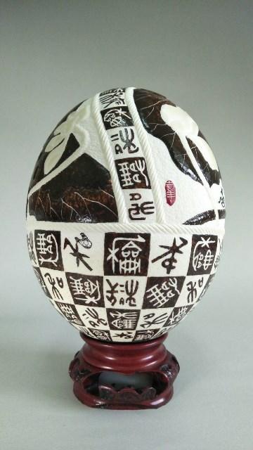 淡默恬愉-吳韋佑蛋雕書法展 的推廣活動宣傳圖片